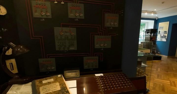 Музей истории Мосэнерго