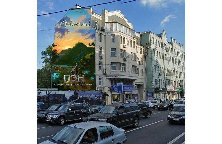 Окно в Нетландию появится в Москве