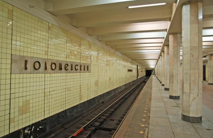 В субботу закроют станцию «Коломенская»