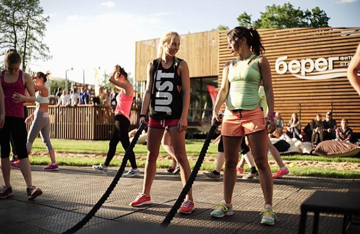 Студия «Берег» и «Гонки гладиаторов» запускают новую серию занятий по фитнесу
