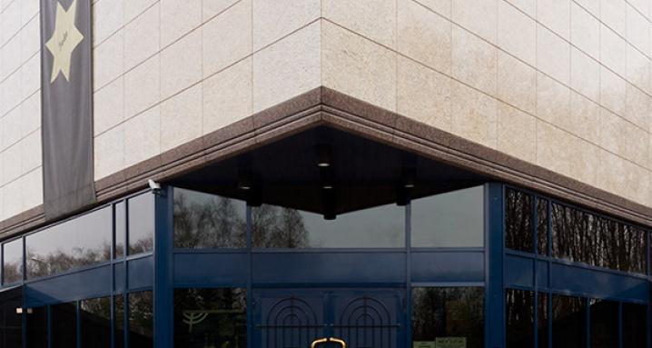 Музей еврейского наследия и холокоста