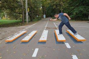 В Москве появился 3D-пешеходный переход