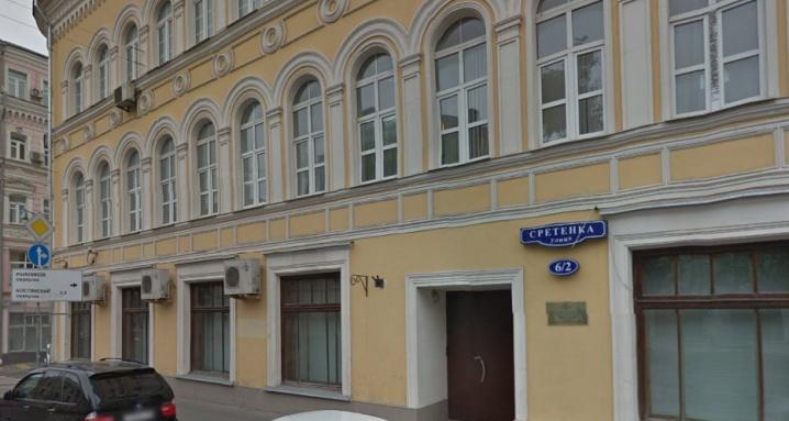 Музей истории московской полиции