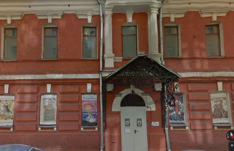 Музей народной графики
