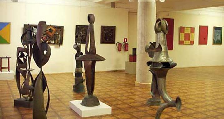Музей «Другое искусство»