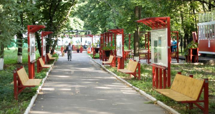 Арт-наив-парк