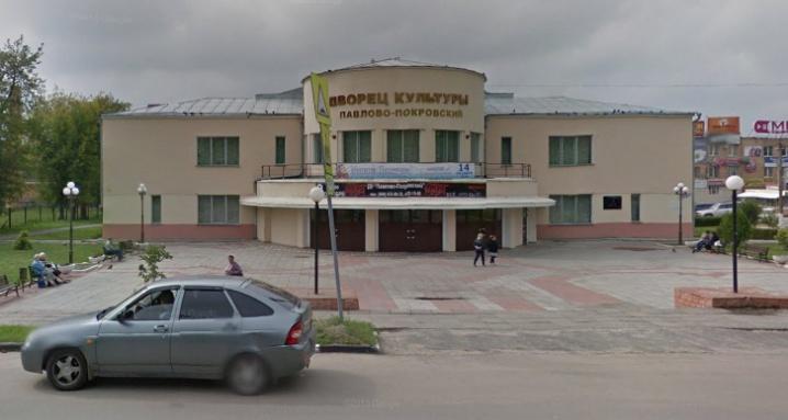 Музей истории русского платка и шали