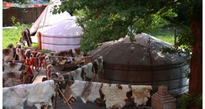 Музей кочевой культуры