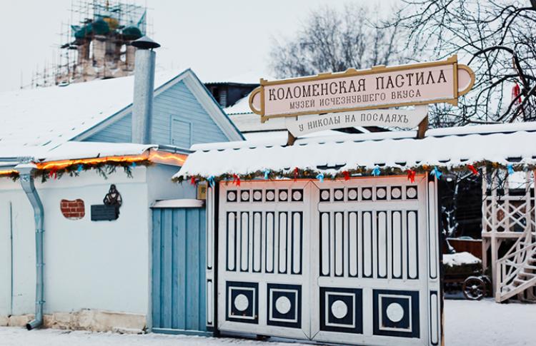 Музей пастилы