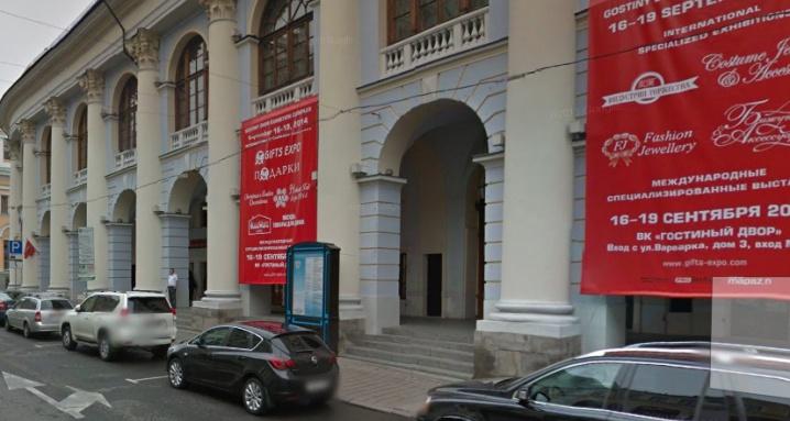 Музей Парфюмерного Искусства Фабрики Новая Заря
