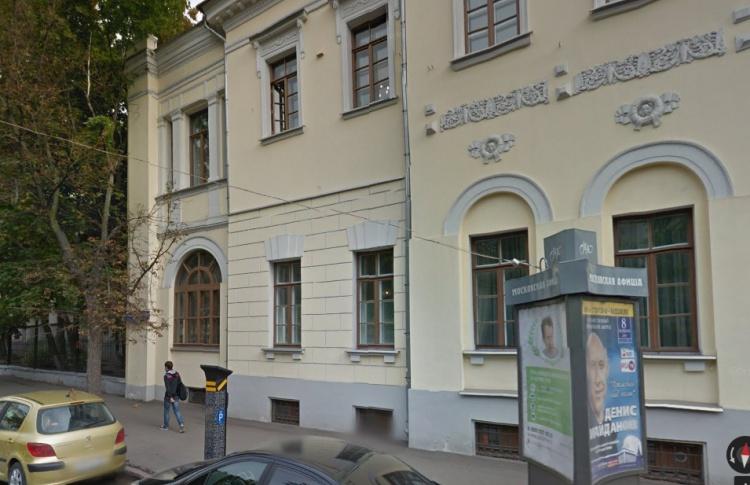 Мемориальный музей-квартира Гнесиной