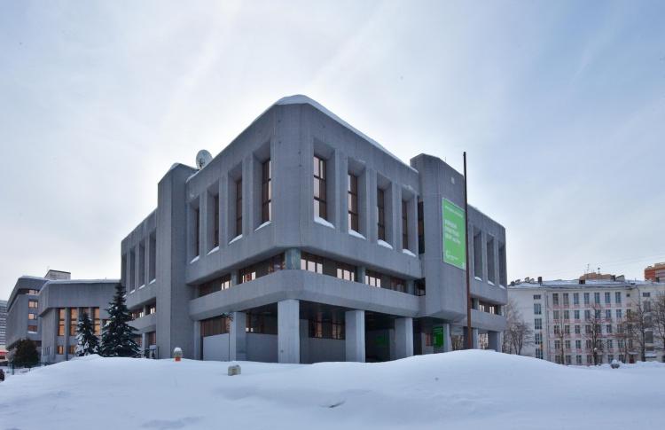 Немецкий культурный центр имени Гете