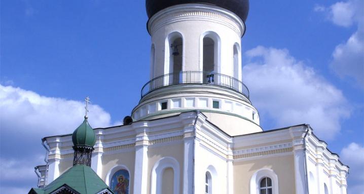 Наро-Фоминский историко-краеведческий музей