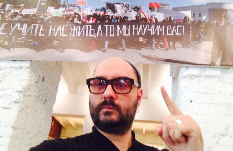 Кирилл Серебренников отказался участвовать в «Золотой маске»