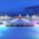 В «Сокольниках» повесят огромный диско-шар, а на ВДНХ зальют льдом аллею «Бесконечность»