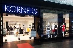 Korners — все лучшие бренды в одном месте