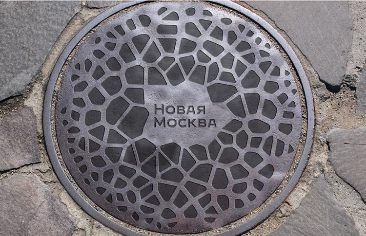 У Новой Москвы появился логотип