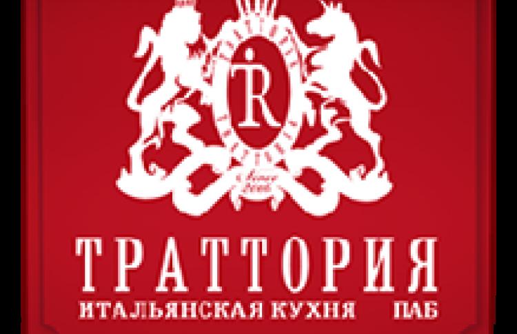 """Ресторан """"ТРАТТОРИЯ"""""""