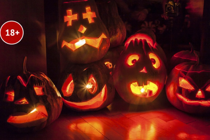 Арт-вечеринка ArtistNight «Хэллоуин пати» (со скидкой 56%)