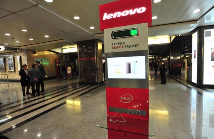 Зарядки для гаджетов появятся на всех станциях метро