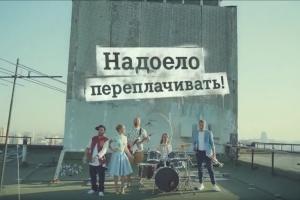 Сотовая связь в Москве подешевеет на 30%