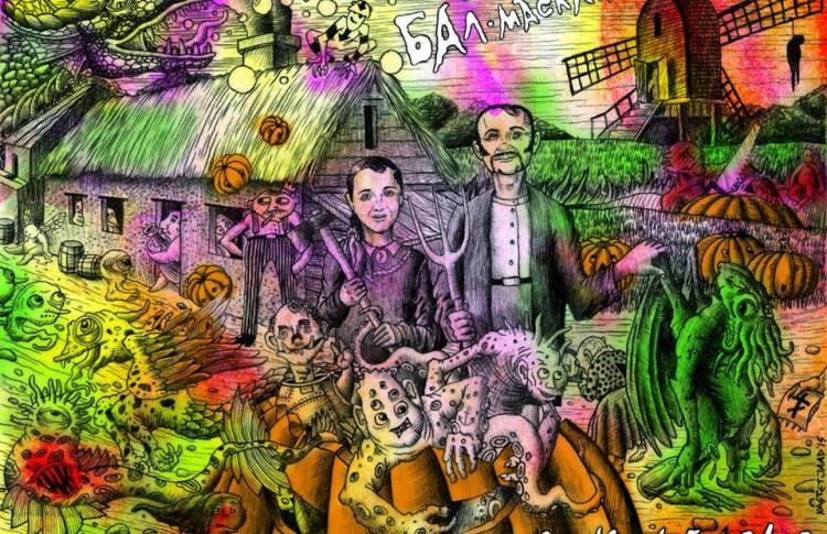 Curlie's Crew Хеллоуин