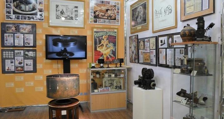 Московский музей анимации на ВДНХ