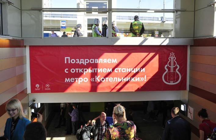 У станции «Котельники» начали строить автовокзал