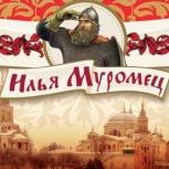 Илья Муромец сеть