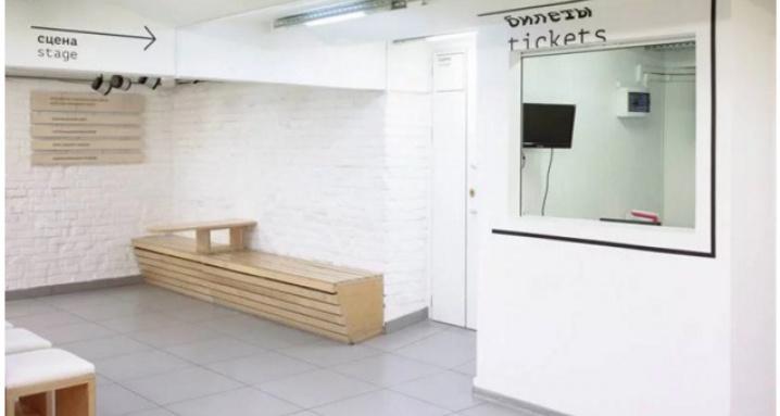 Галерея театра «Практика»