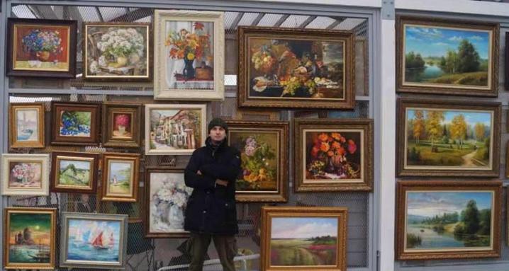 Творческое объединение художников «Вернисаж»