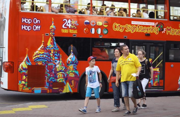 Москвичей бесплатно обучат на экскурсоводов