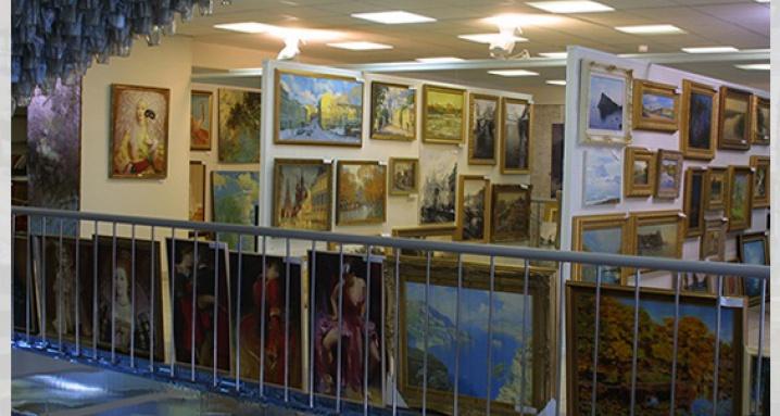 Художественный центр «Картина»
