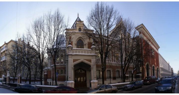 Центральный дом архитектора