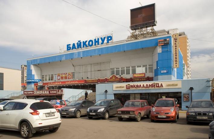На окраинах появятся центры показа российского кино