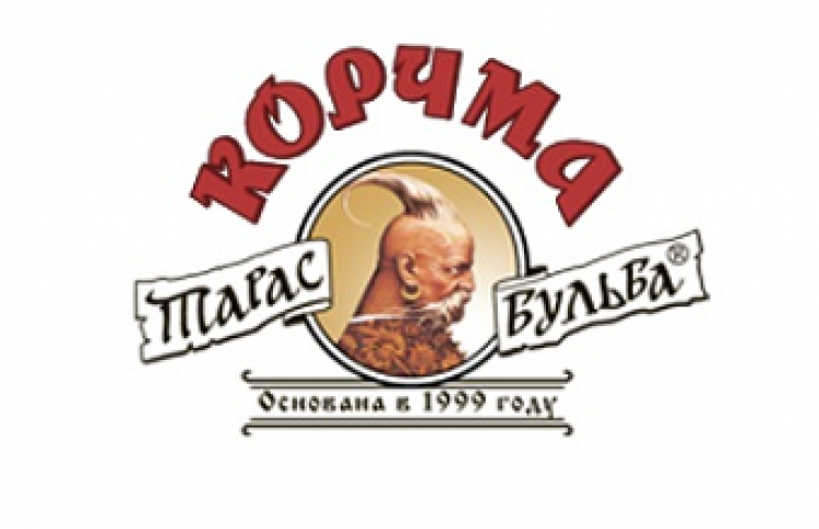 Корчма Тарас Бульба