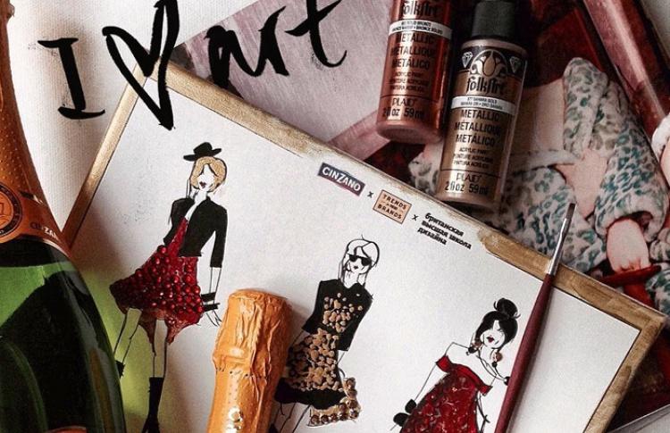 Cinzano, Trends Brands и Британская Высшая Школа Дизайна подведут итоги конкурса молодых дизайнеров