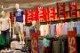 Cкидки до 90% в 22 московских магазинах