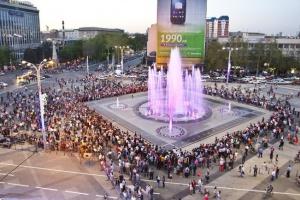 Самый благоустроенный город России — не Москва