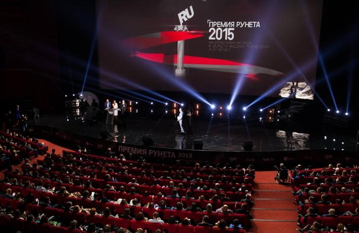 Директор по маркетингу АВИЛОН BMW Элина Зорина получила «Премию Рунета»
