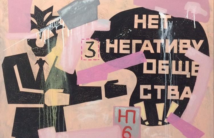"""Выставка """"Интертекст"""""""