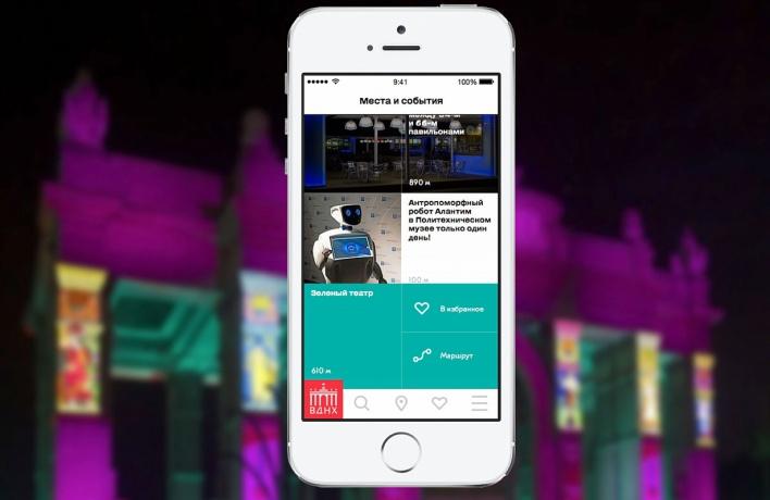 ВДНХ запустила мобильное приложение