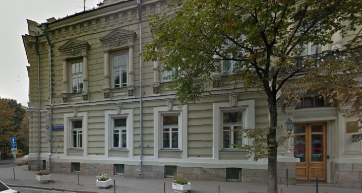Венгерский культурный центр