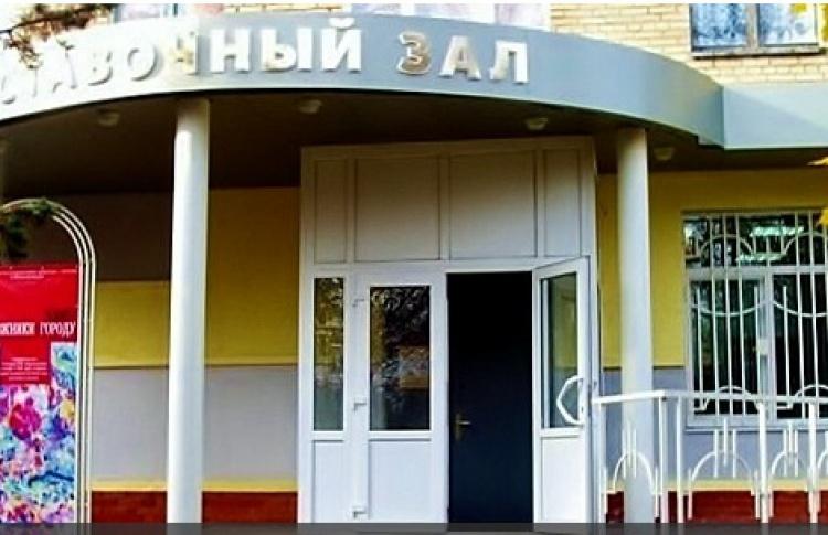 Музейно-выставочный центр в Электростали
