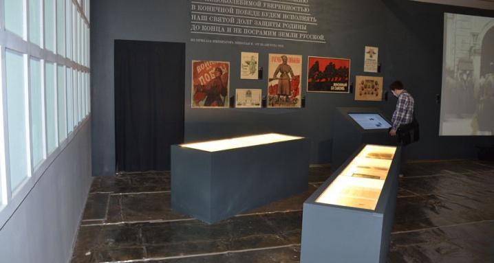 Государственный музейно-выставочный центр «РОСИЗО»