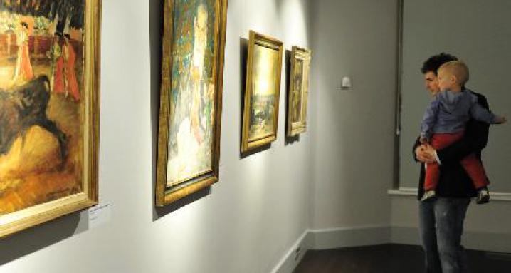 Галерея Art V'u