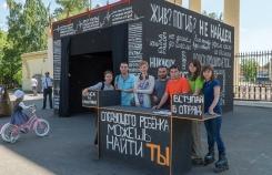 Как в Москве ищут пропавших людей