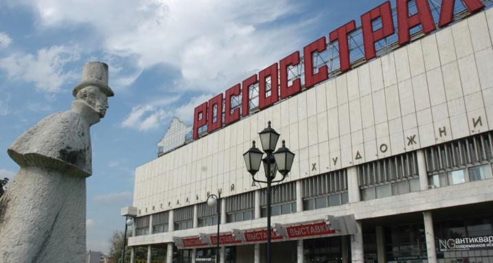 Галерея Аллы Булянской