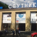 На базе кинотеатра «Спутник» открылась новая театральная площадка