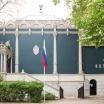 Stella Art Foundation в Скарятинском переулке
